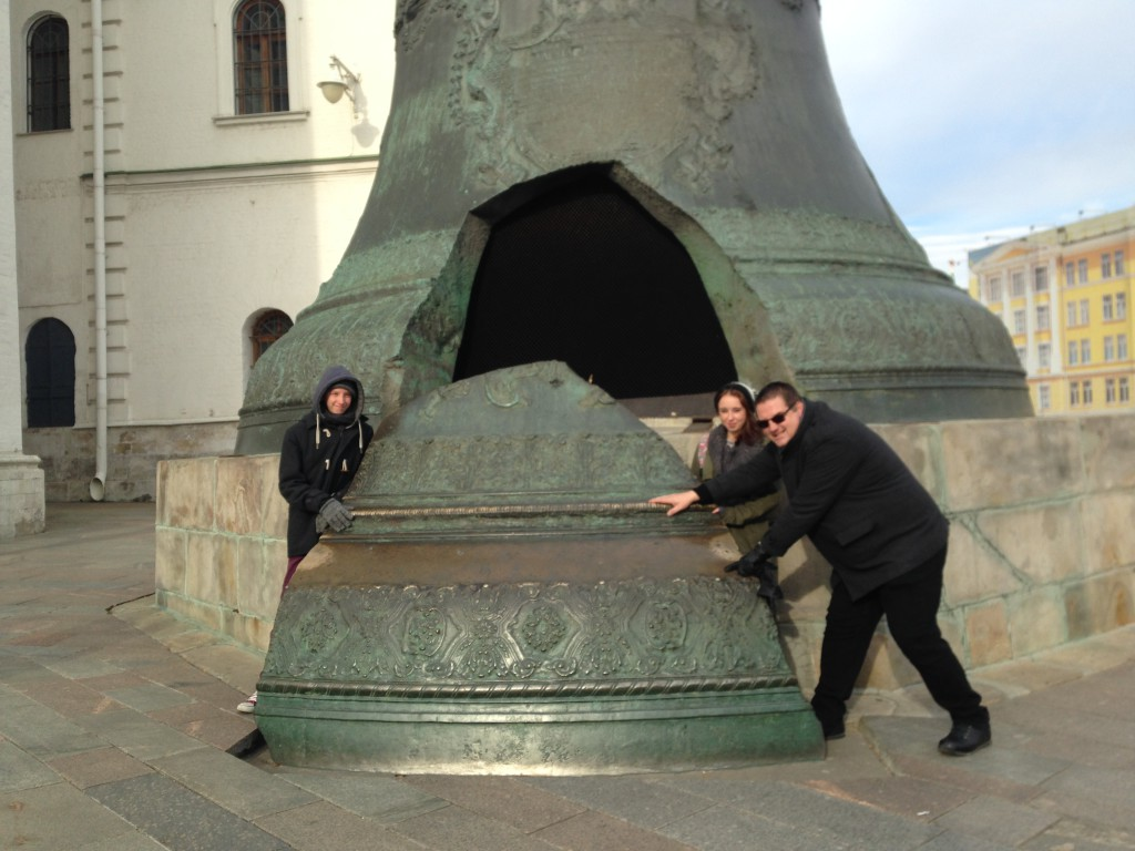 Moscow Tsar Bell