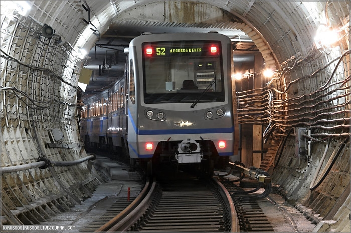 Fun Facts about Moscow Metro, Metro-2