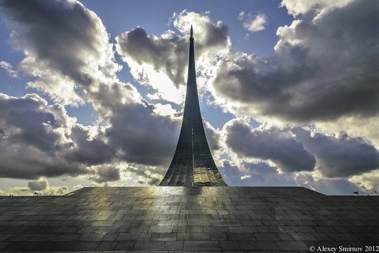 Memorial Museum of Cosmonautics.