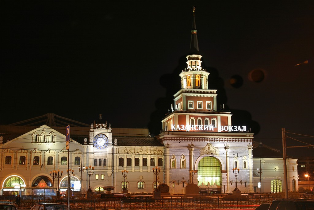 Beautiful architecture of Moscow - Kazan train station