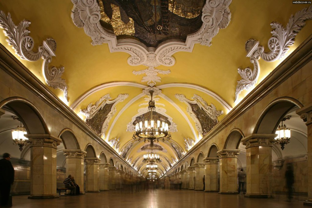 Most beautiful metro station in Moscow