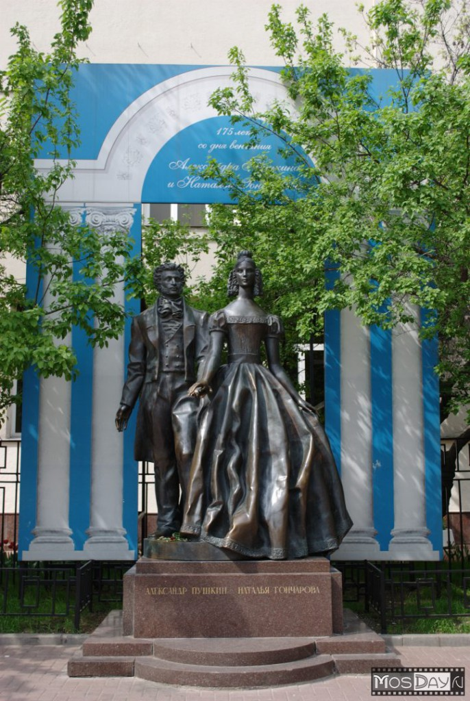 Monument after Famous Russian poet Alexander Pushkin and his wife Natalya