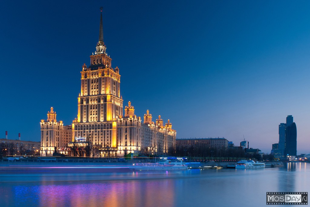 Hotel Ukraina, Radisson Royal