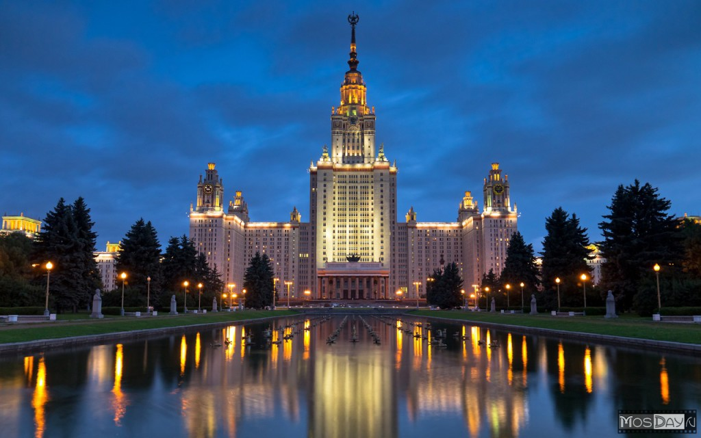 Moscow State University. Photo by Yury Degtyarev, mosday.ru
