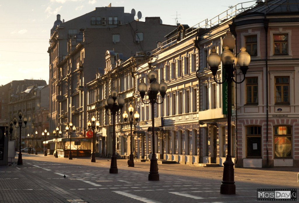 Historical Old Town of Moscow - Arbat street