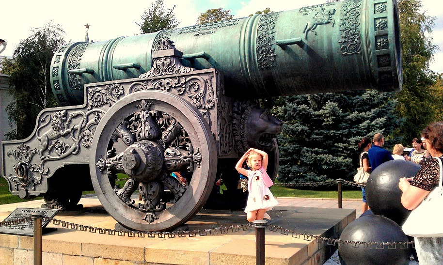 Tsar Cannon in Kremlin