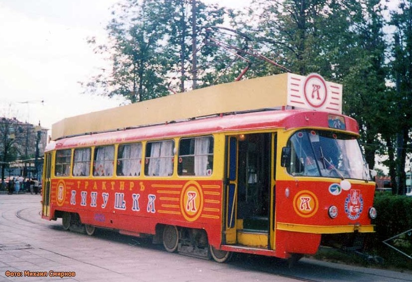 Annushka tramway Moscow