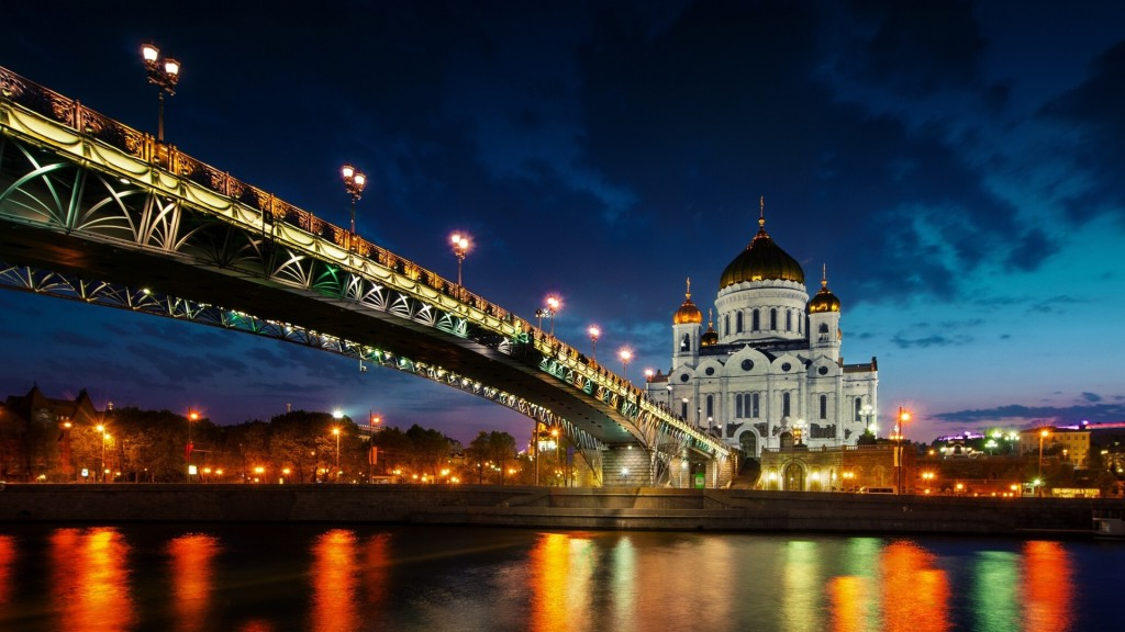 Patriarch Bridge in Moscow - scenic spot of the city