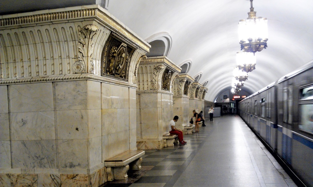Metro tour in Moscow. How to save money