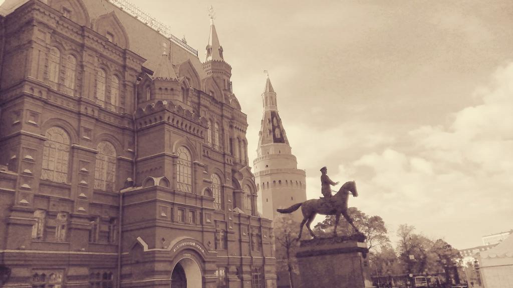Retro photo of Moscow