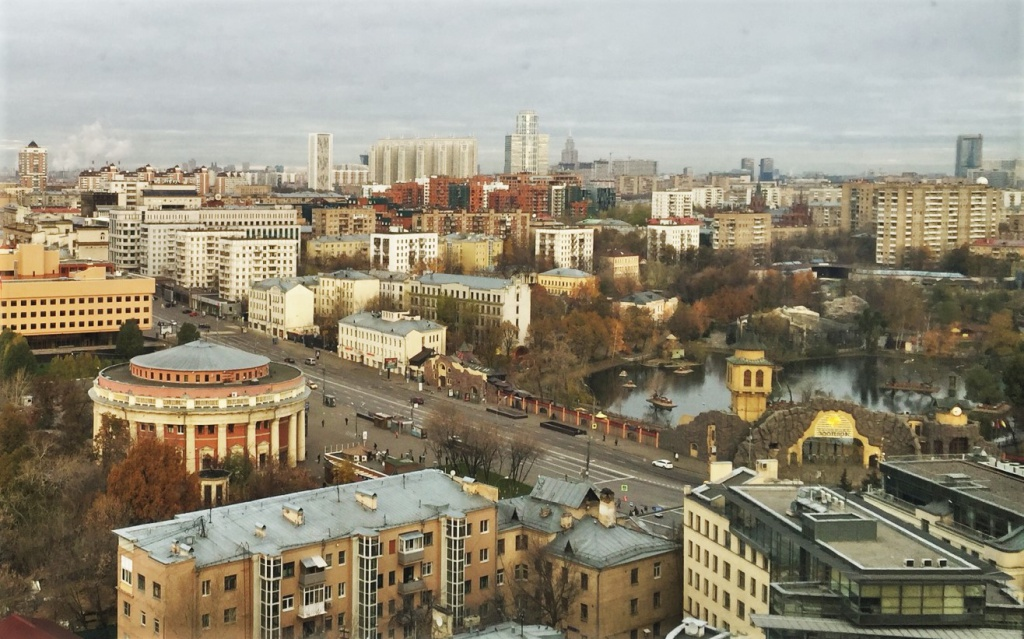 Moscow in autumn