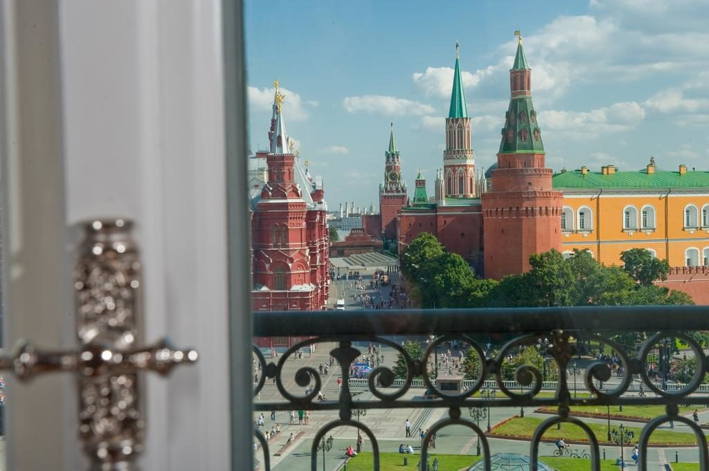 best hotels in moscow city centre