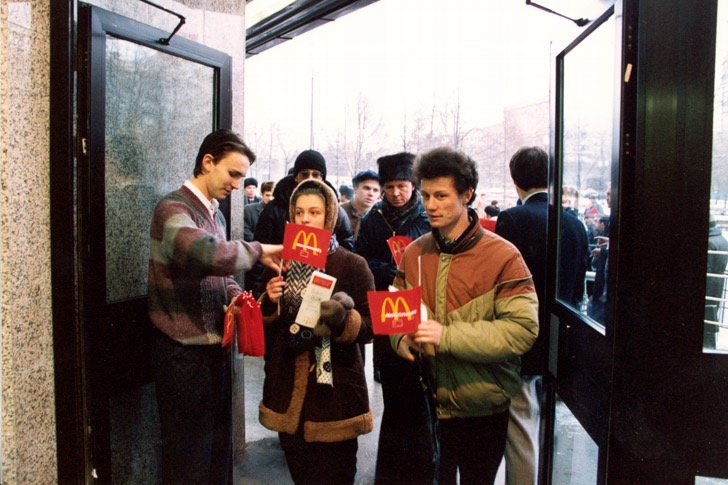 first McDonald's in Russia