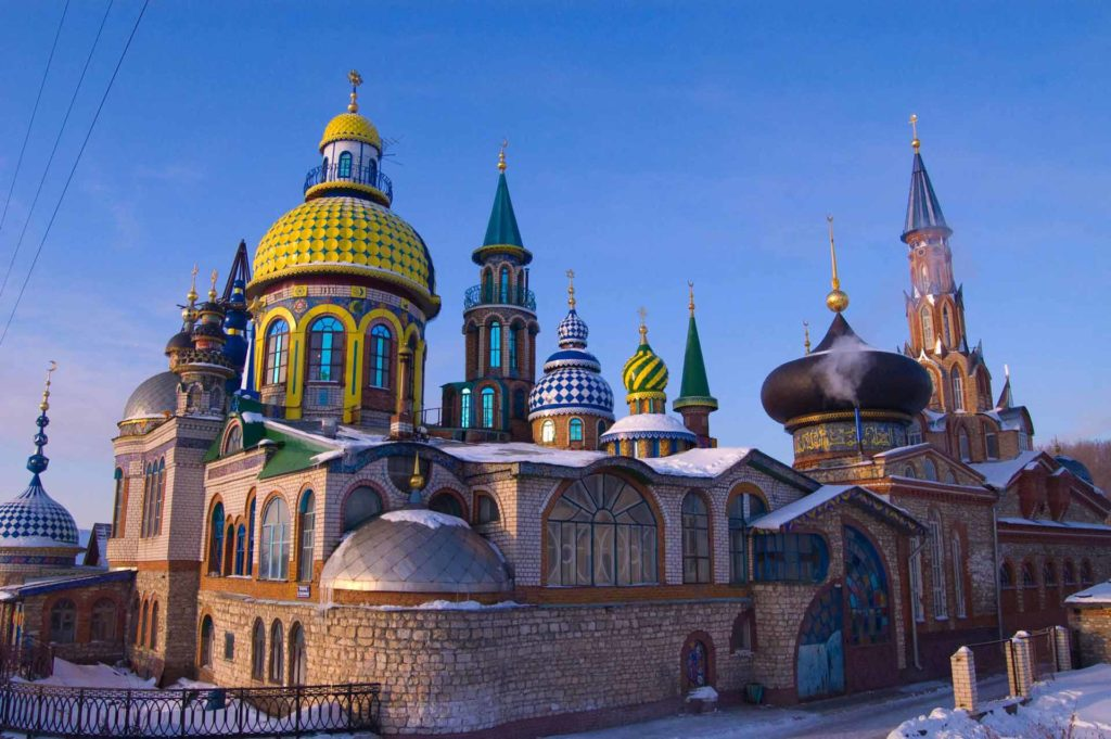 Visit Kazan - must see in Russia