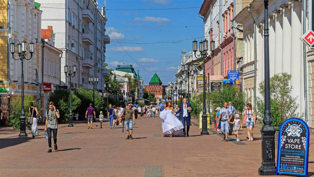 Visit Nizhny Novgorod  - historic town in Russia